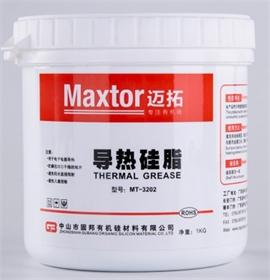 固邦-MT-3202导热硅脂