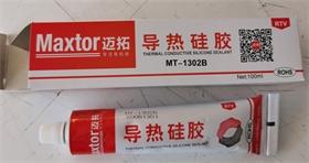固邦-MT-1302B导热硅胶