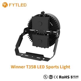 T35B球場燈