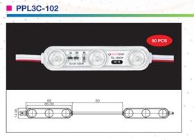 LED光源模组灯IP68  DC 12V