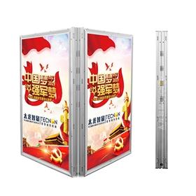 10米杆专用3.846-800X1400系列双面LED灯杆屏