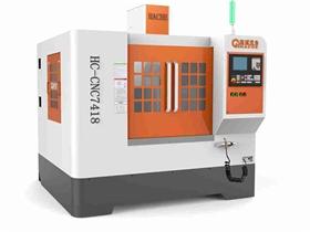 數控設備HC-CNC7418