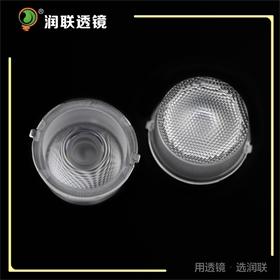 珠面5050RGBW洗墙灯透镜直径22mm角度30°