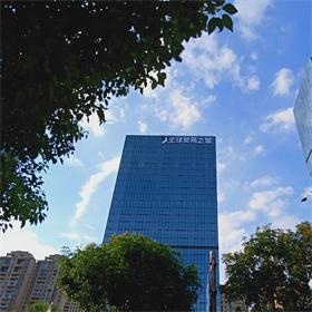 海南全球贸易之窗玻璃幕墙发光字工程案例