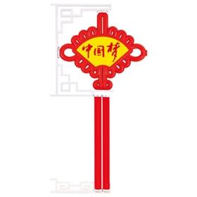 LED光源扇形发光中国结中国梦喜庆户外广告灯箱景观镀锌管装饰
