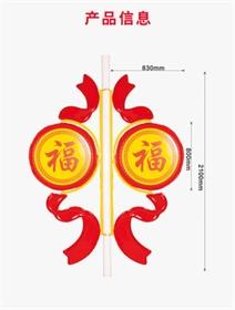 异形led中国结户外吸塑广告灯杆灯箱防雨鼓灯飘带