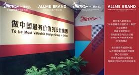 企业标志设计及企业视觉形象的VI设计