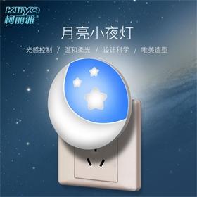 柯丽雅月亮款LED智能光控感应小夜灯家用新奇特礼品卧室床头婴