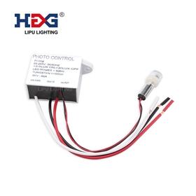 PC002 光控器