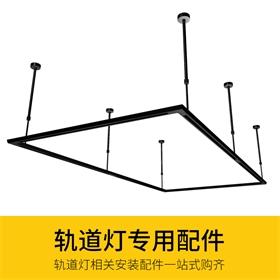led軌道燈軌道條1米全套服裝店加厚射燈背景墻銅導軌條