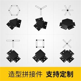 led長條燈拼接配件7cm10cm辦公吊燈長方形創意組合配件