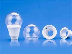 A60 做9W 高导热塑料配冲压铝 LED套件 可通用E27