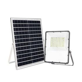 2021最新款超长亮灯时长太阳能泛光灯