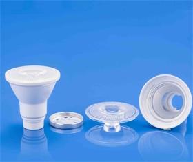 塑包铝PAR灯套件 PAR20做10W 贴片PAR灯套件 厂