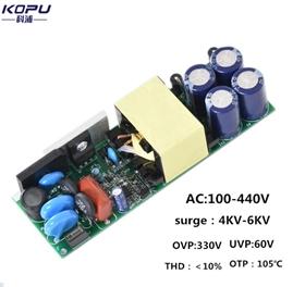隔离高P100W投光灯高P电源方案20W30W50W70W