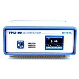 FPM100光源頻閃測試儀