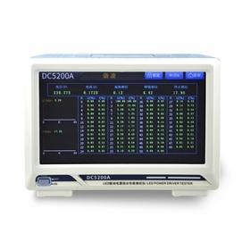 普美DC5200A LED驱动电源综合性能测试仪