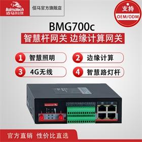 智能杆网关 照明控制器 BMG700c 智能网盒 4g网关