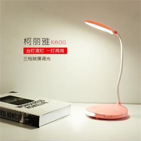 台灯led折叠智能创意护眼灯学生节能充电学习阅读USB调光一