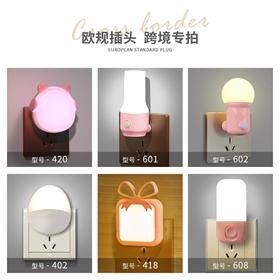 【欧规】柯丽雅led光控感应创意开关跨境小夜灯logo定制外