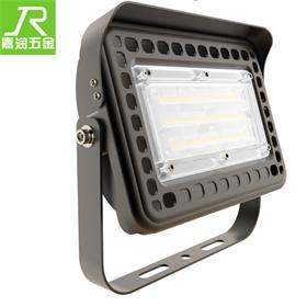 新款泛光燈投光燈外殼套件 30W 50W 80W戶外草地燈外