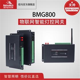 灯控盒 智能灯控 BMG800无线网关 智慧照明 远程灯控