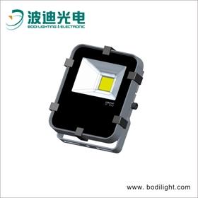 波迪第二代防水投光燈10w