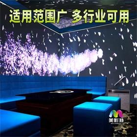 沉浸式互动投影室内餐厅沉浸式投影3D全息投影