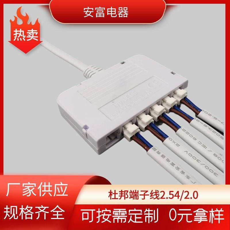 杜邦端子连接线生产厂家,端子线定制批发,绝缘耐热,节能省电