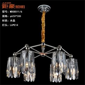 轻奢水晶吊灯