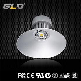 江苏常州50W LED 工矿灯,厂房灯,车间照明灯,高棚灯