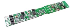 LED驱动电源 小磁吸双路调光蓝牙 GH-BT(20x2)W