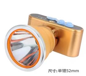 C5 充电头戴灯 强光手电筒 磁铁露营灯LED头灯户外
