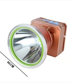 A8B(2000W) LED头灯 强光头灯 夜金刚野外照明