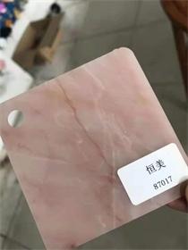 亚克力板材 87017