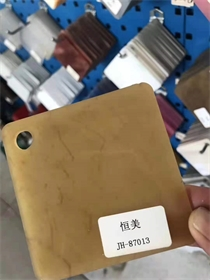 亚克力板材JH- 87013