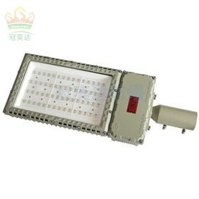 LED防爆路灯头50W60W80W100W150W120W