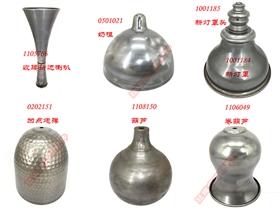 铁件类(花瓶中柱类,灯盘类,锥管类,灯罩类,盖子类等)