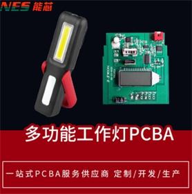 户外工作灯移动照明PCBA方案开发设计生产SMT贴片插件厂家