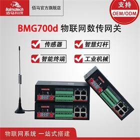 物联网灯控网关BMG700d 智慧照明物联网 智慧路灯网关