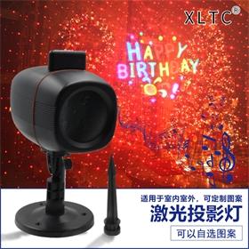 XL-802M带音乐激光投影灯