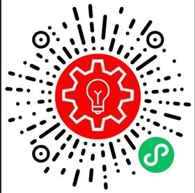 灯配宝手机APP小程序(本公司的所有产品都可以在小程序下单)