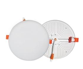 无边框自由开孔面板灯 24W-64W