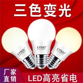 IoT-WY智能灯泡