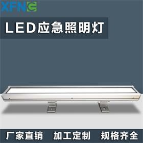 LED应急照明灯