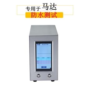 压铸件 水箱 变速箱油路等产品IP专业防水和气密性检测设备