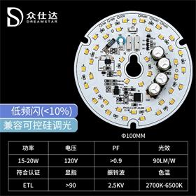 美规 18W AC 120V3000K单色风扇灯LED模组