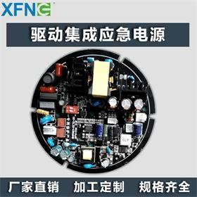 星孚智创60W 防爆灯应急 LED应急电源大功率 免驱动