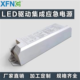 LED驱动集成应急电源01