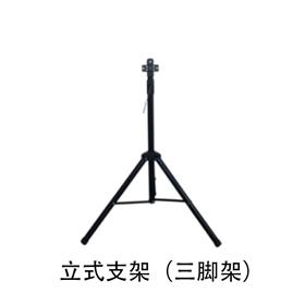 风扇广告机3d全息裸眼配件三角支架 立式支架 落地安装高度可